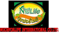 นุชฟอร์ไลฟ์ ผลิตภัณท์เพื่อการเกษตร และ เพื่อสุขภาพ