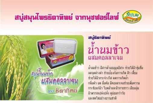 soap0003